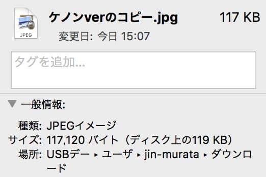 JIN高速化作業2