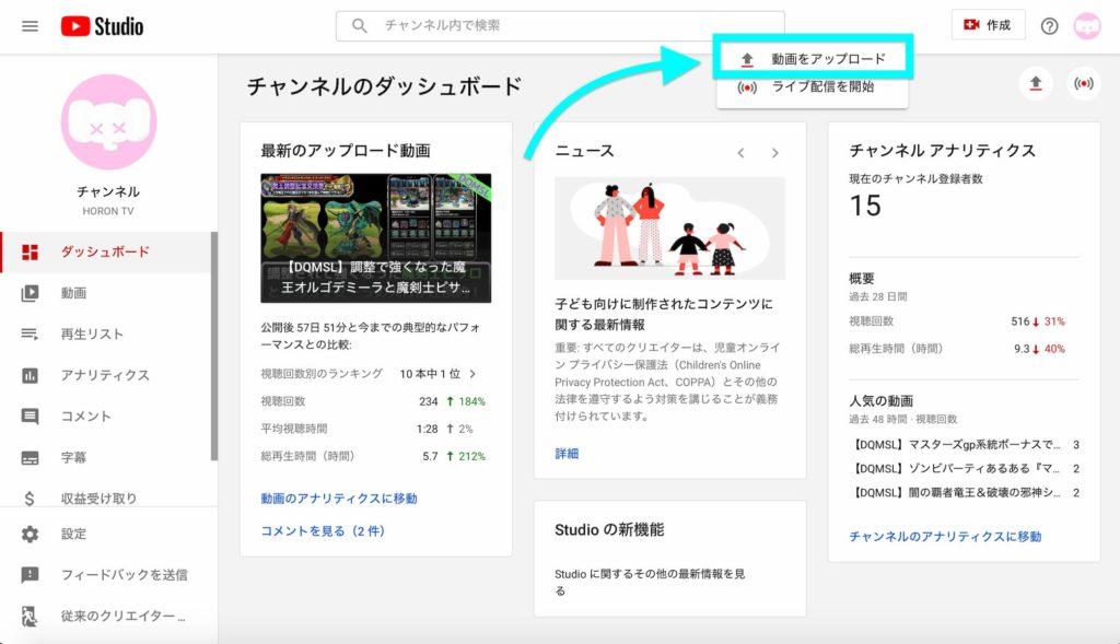 FCPXからYouTubeに共有する方法2