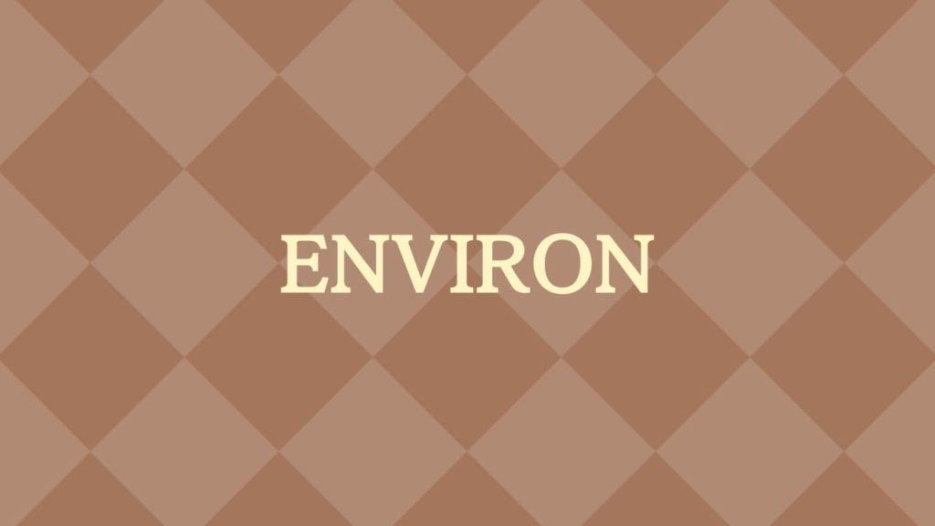 エンビロンの高機能ジェル状美容液