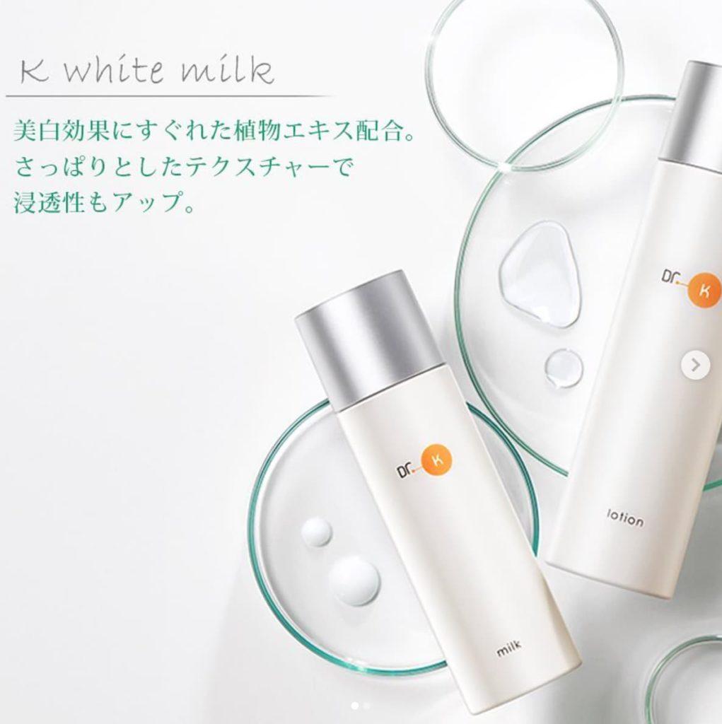 ドクターケイケイホワイトミルク