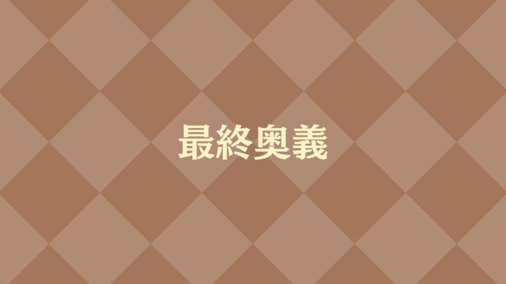 ケノンを高校生が安く買う裏技【最終奥義】