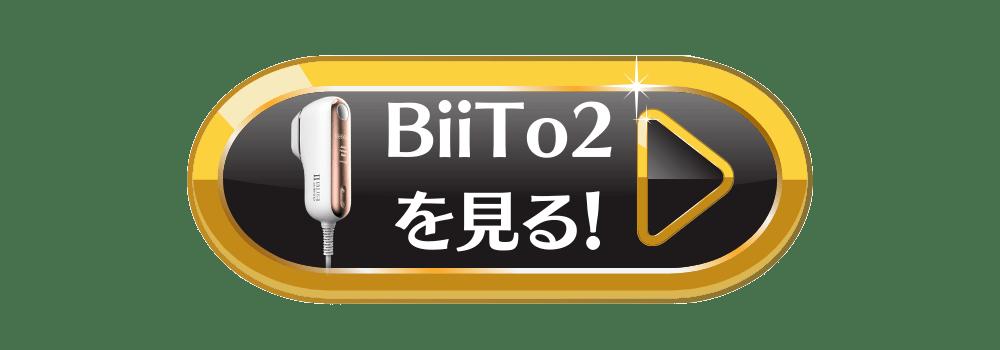 BiiTo2